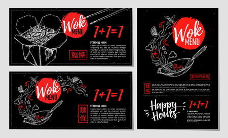 Hand drawn illustration - Promotional brochures with Asian food.