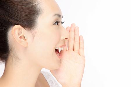 shout: Beautiful Young Asian woman cry Profile