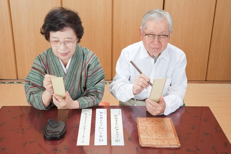 Traditional Japanese haiku Senior Draw photo