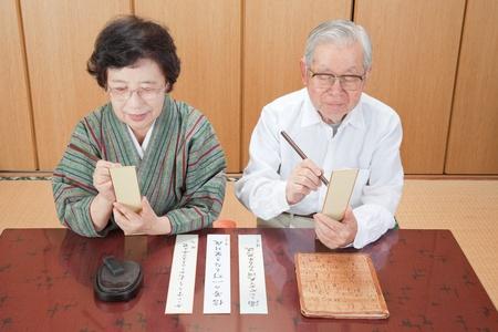 Traditionelle japanische Haiku Senioren Draw