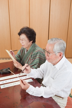 Traditional Japanese haiku Senior Draw photo