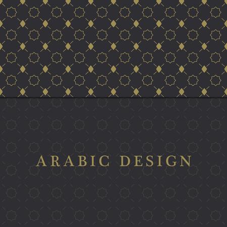 broun: EID Mubarak Card arabic design