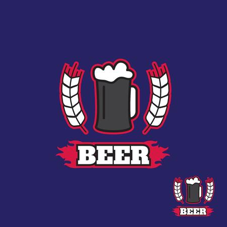 Vintage beer brewery logos, emblems illustration Illustration