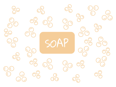 Soap bar with bubbles. Foam aromatic vector icon Vettoriali