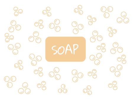 Soap bar with bubbles. Foam aromatic vector icon Illustration
