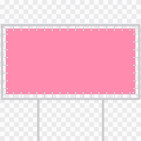 White blank press wall. Blank canvas banner. Backdrop mockup banner Illustration
