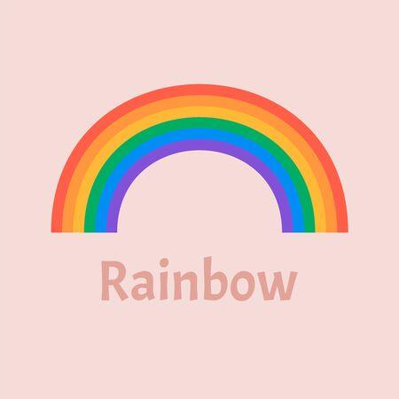 Colourful semicircle curves. Set of rainbows white background  Illustration