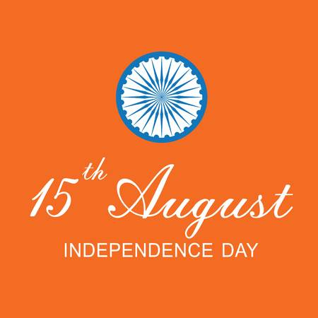 15th august independence day orange background vector file