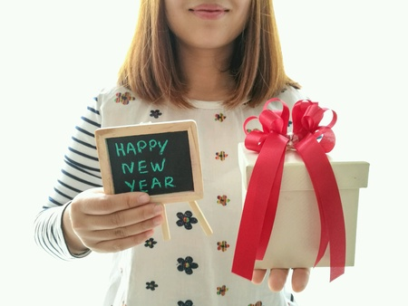 Gift box for new year