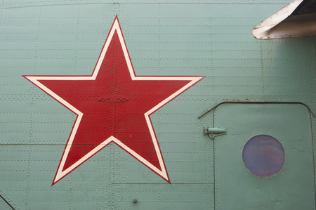 red star: red star