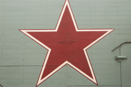marking up: Close up of red star marking on helicopter Stock Photo