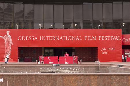 odessa: Odessa, Ukraine - July 19, 2016: entrance of Odessa Music Comedy Theater during Odessa International Film Festival