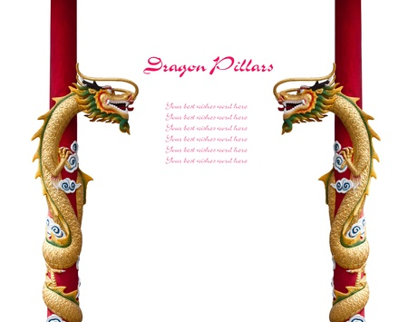 Dragon pillars with space for your text Stock Photo - 11513556