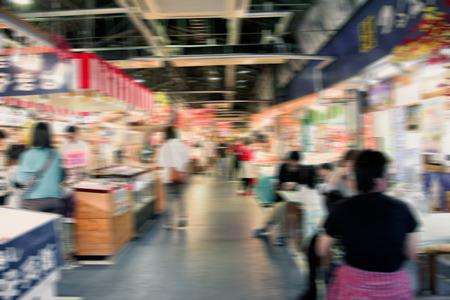 blurr: market in Tokyo Japan motiong blurr