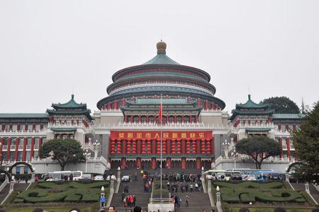 great hall: Chongqing Hall  Editorial