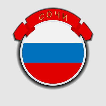 Sochi icon art Russian flag vector illustration.
