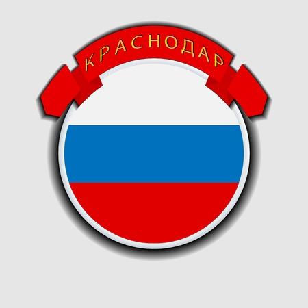 Krasnodar logo art logo Russian flag vector Çizim