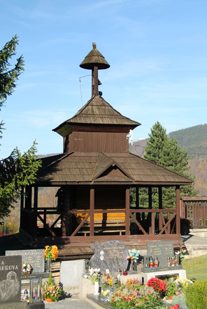 old wooden chapel on the cemetery, Prazmo, Czech Republic