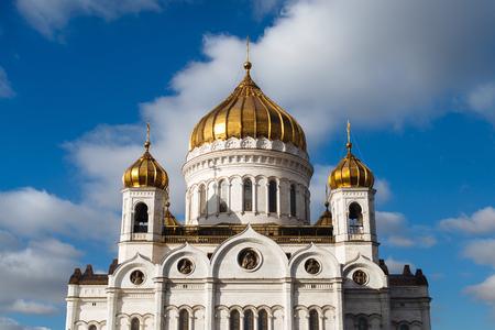 saviour: cathedral of christ the saviour