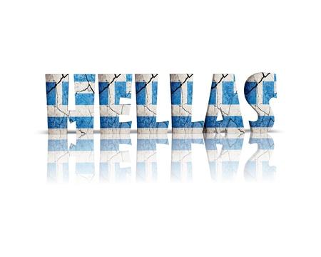 concurs: Hellas euro crisis 3d Word Greece