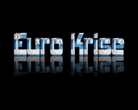 concurs: Euro crisis 3d Word Greece