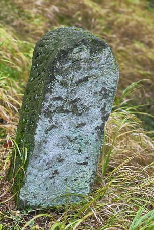 bollard: View on the stone a bollard on the road Stock Photo