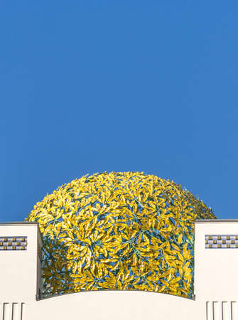 Vienna Austria July 30th 2020, Vienna Secession building is an exhibition hall in Vienna, Austria with the round golden dome