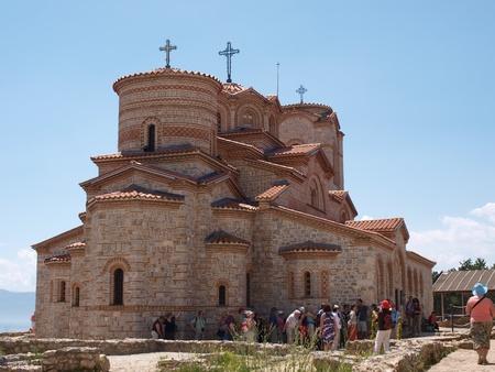 panteleimon: Monastery of St. Panteleimon, Ohrid, Macedonia