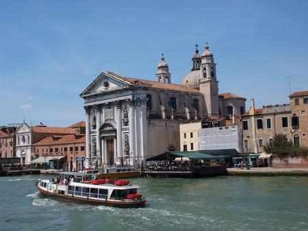 floating bridge: Santa Maria del Rosario, Venice, Italy
