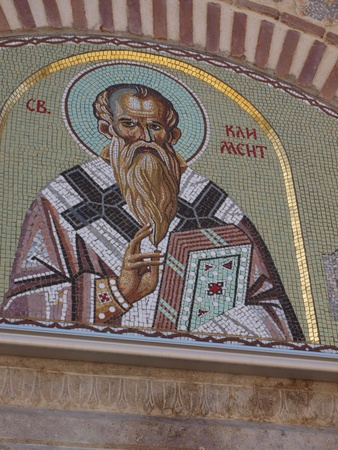panteleimon: Mosaic of St. Clement on the wall of the Monastery of St. Panteleimon, Ohrid, Macedonia