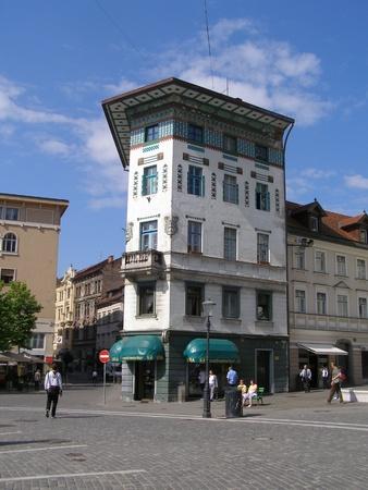 Hauptman House or Ura building, Prešeren Square, Ljubljana, Slovenia Stock Photo - 13022806