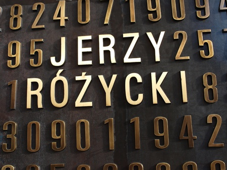 enigma: Fragment of the monument to the Polish cryptologists who broke the enigma cipher, Poznan, Poland