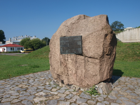 Monument to the Children of Zamosc region, Zamosc, Poland Editorial
