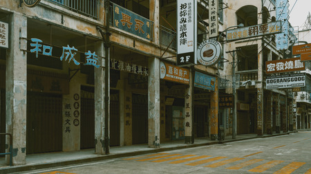 Hong Kong old street view