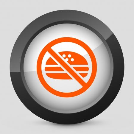 Vector illustration of single isolated elegant orange glossy icon. Stock Vector - 17790573