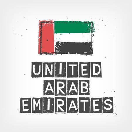 Emiratos Árabes Unidos estilizada bandera