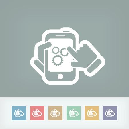 updating: Setting device Illustration