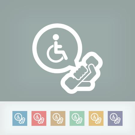 핸디캡: Handicap assistance line