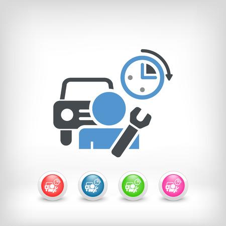 ar: Car repair