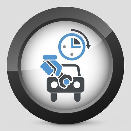 bought: Fast car repair