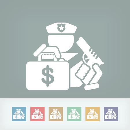 the watchman: Policeman icon Illustration