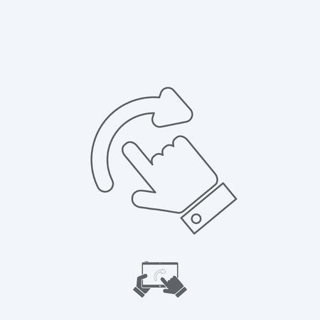 updating: Refresh thin icon