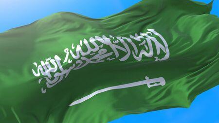 Saudi Arabia flag waving in wind Realistic Saudi Arabian background. Arabian background