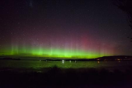 Aurora Australis Rays Stock Photo