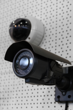 monitoring system: CCTV security camera.