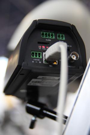 CCTV security camera back side.