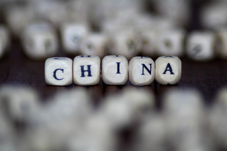 China word with wooden dice