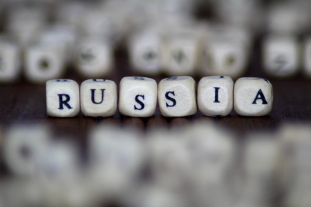 The word RUSSIA written in vintage, wooden cubes Stock Photo