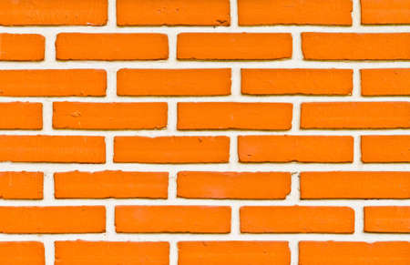 Brick wall, a table format. And squares. Stock Photo