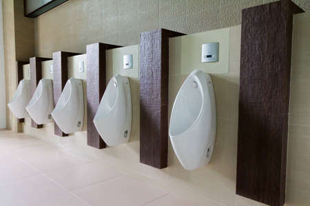 mensroom: Urinals in the mens bathroom.